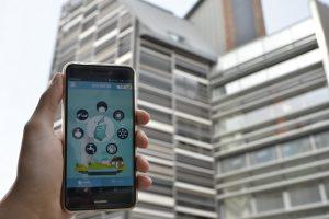 rizomm et application mobile